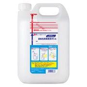 花王プロシリーズ 液体洗剤希釈用ボトル 5L 空容器 [ボトル・容器注油器]