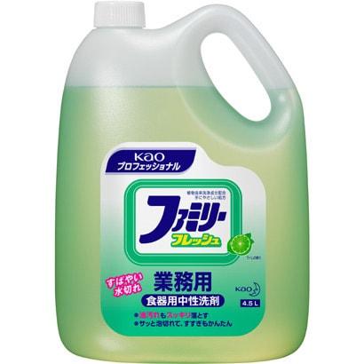 花王プロシリーズ ファミリーフレッシュ 業務用 4.5L [台所用洗剤]