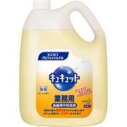 花王プロシリーズ キュキュット 業務用 4.5L [台所用洗剤]