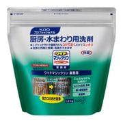 花王プロシリーズ ワイドマジックリン 業務用 1.2kg [台所廻り用洗剤]