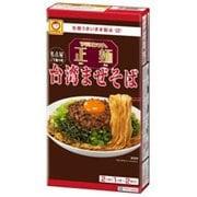 箱型 マルちゃん正麺 台湾まぜそば [即席袋麺]