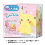 oh!-egg 炭酸ガス入浴剤 POCKET MONSTERS BATHBALL [コレクショントイ]