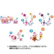 キラキラ☆プリキュアアラモード いろがかわる!ふしぎなマスコットSpecial [コレクショントイ]