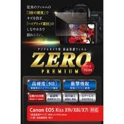 E-7525 [液晶保護フィルム ZEROプレミアム Canon EOS-Kiss X9i/X8i/X7i対応]