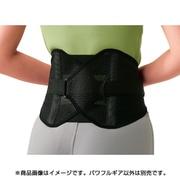 腰椎固定ベルト パワフルギア・ワイドタイプ Mサイズ [ウエスト65~83cm]