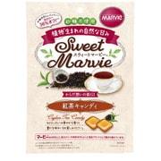 スウィートマービー 紅茶キャンディ 49g [マービーキャンディ]