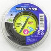 DZ-TR100/K [収縮チューブ 直径10.0mm 2m 黒]
