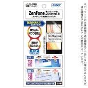 NGB-ZE552KL [ZenFone 3用 ZE552KL 5.5インチ ノングレア液晶保護フィルム3 反射防止・ギラつき防止・指紋防止・気泡消失]