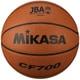 CF700 [バスケットボール 7号 検定球]