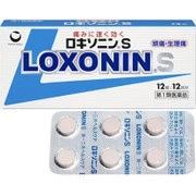 ロキソニンS 12錠 [第1類医薬品 解熱鎮痛剤 ※セルフメディケーション税制対象商品]