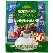 ハマヤ ドリップバッグコーヒー モカブレンド 8g×36P [レギュラーコーヒー]