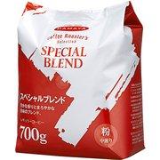 ハマヤ コーヒーロースター レギュラコーヒー スペシャルブレンド 700g [粉]