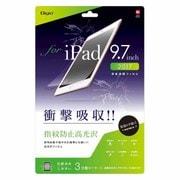 TBF-IP171FPK [iPad 9.7 2017用 フィルム 光沢衝撃吸収]