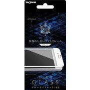 IN-P7FSG/MW [iPhone 7 Aegis Guardian 液晶保護ガラスフィルム 9H 全面保護 角割れしないソフトフレーム ブルーライトカット ホワイト]
