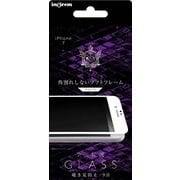 IN-P7FSG/PW [iPhone 7 Aegis Guardian 液晶保護ガラスフィルム 9H 全面保護 角割れしないソフトフレーム 覗き見防止 ホワイト]