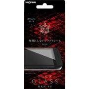IN-P6FSG/CB [iPhone 6/6s Aegis Guardian 液晶保護ガラスフィルム 9H 全面保護 角割れしないソフトフレーム 光沢 ブラック]