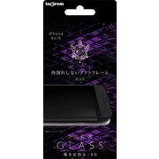 IN-P6FSG/PB [iPhone 6/6s Aegis Guardian 液晶保護ガラスフィルム 9H 全面保護 角割れしないソフトフレーム 覗き見防止 ブラック]