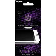 IN-P6FSG/PW [iPhone 6/6s Aegis Guardian 液晶保護ガラスフィルム 9H 全面保護 角割れしないソフトフレーム 覗き見防止 ホワイト]