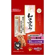 和の究み 超小粒 11歳以上のシニア犬用 2.1kg [ドッグフード 総合栄養食 ドライタイプ]