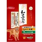 和の究み 大粒 7歳以上のシニア犬用 4.8kg [ドッグフード 総合栄養食 ドライタイプ]