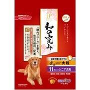 和の究み 大粒 11歳以上のシニア犬用 4.8kg [ドッグフード 総合栄養食 ドライタイプ]