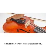 Violin Clip [ラベリア用弦楽器マウント]