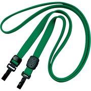 NX-16-GN [ループクリップ ダブルフック式 緑]