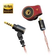 HP-TWF42R [ドブルベ ヌメロキャトル φ2.5mm plug バランス接続ケーブルモデル バーガンディー(レッド) ハイレゾ音源対応]