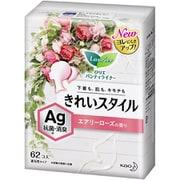 きれいスタイル Agデオドラント スイートローズの香り [62個]