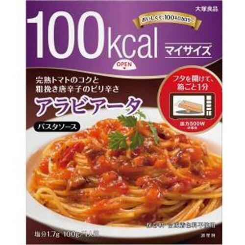 100kcal マイサイズ アラビアータ 100g [パスタソース]