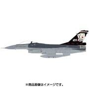 HA3848 [1/72スケール F-16A ブロック20 ギャンブラーズ 創隊20周年記念塗装]