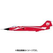 HA1036 [1/72スケール CF-104 スターファイター カナダ空軍 第421飛行隊]