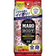 MARO デザインボディシート ペイズリー シトラスムスクの香り [30枚]
