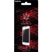IN-P5F/CG [iPhone SE/5s/5 Aegis Guardian 液晶保護ガラスフィルム 9H 光沢 0.33mm]