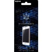 IN-P5F/MG [iPhone SE/5s/5 Aegis Guardian 液晶保護ガラスフィルム 9H ブルーライトカット]