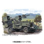 FM52 [1/35 ミリタリーシリーズ FM52 陸上自衛隊 73式小型トラック(MAT装備)]
