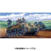 FM53 [1/35 ミリタリーシリーズ FM53 陸上自衛隊 60式装甲車(MAT装備)]