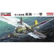 FP27 [1/72 日本陸海軍航空機シリーズ FP27 帝国海軍 陸上哨戒機 東海一一型]