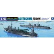 WL565 [1/700スケール ウォータラインシリーズ No.565 日本海軍 水上機母艦 秋津洲]