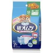 ペット用紙オムツ SSサイズ 2枚入 [犬用トイレ・衛生用品]
