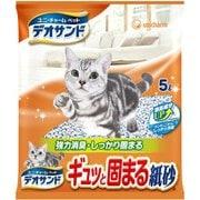 デオサンド ギュッと固まる紙砂 5L [猫用トイレ・衛生用品]