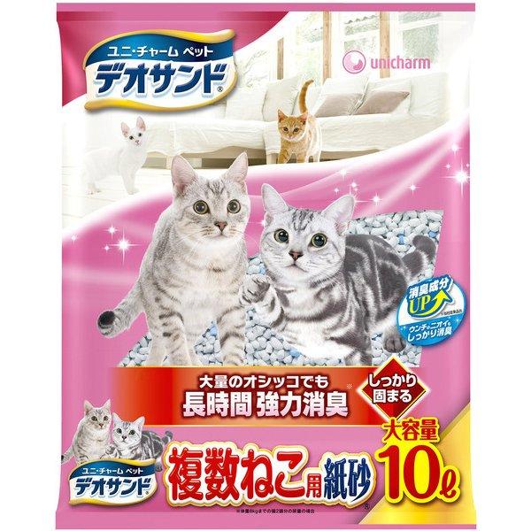 デオサンド 複数ねこ用紙砂 10L [猫用トイレ・衛生用品]