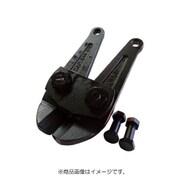 ACC350 [アンギュラーカッター 替刃]