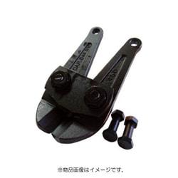 ACC600 [アンギュラーカッター 替刃]
