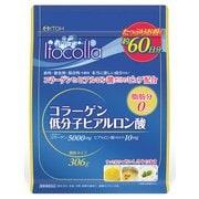 Itocolla [イトコラ コラーゲン低分子ヒアルロン酸 60日徳用]
