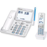 VE-GZ71DL-W [デジタルコードレス電話機 パールホワイト 子機1台付き]
