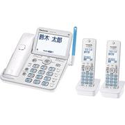 VE-GZ71DW-W [デジタルコードレス電話機 パールホワイト 子機2台付き]