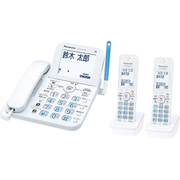VE-GZ61DW-W [デジタルコードレス電話機 ホワイト 子機2台付き]