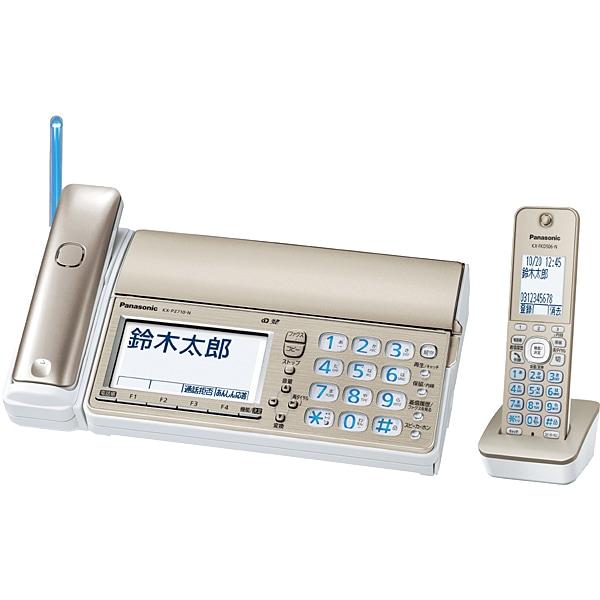 KX-PZ710DL-N [デジタルコードレス普通紙ファックス シャンパンゴールド 子機1台付き]