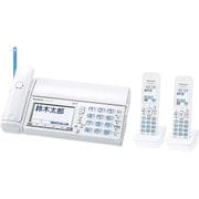 KX-PZ710DW-W [デジタルコードレス普通紙ファックス ホワイト 子機2台付き]